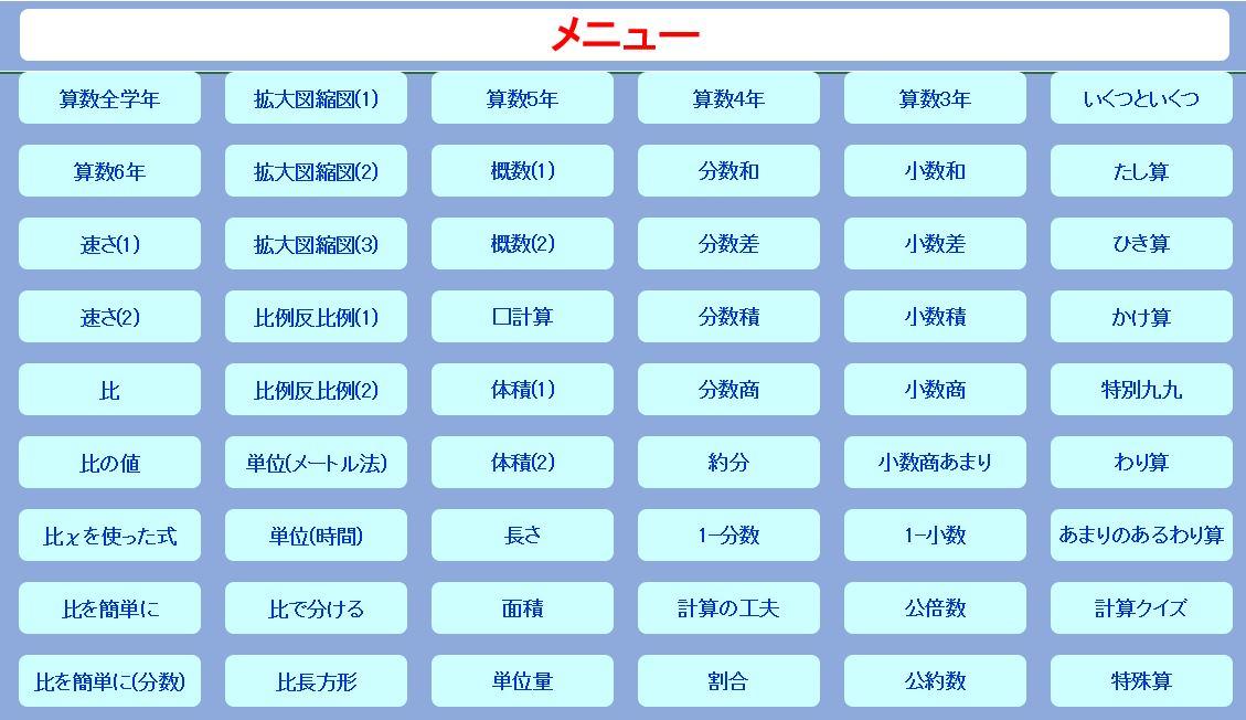都 道府県 ローマ字
